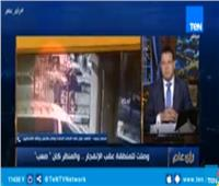 بالفيديو  شاهد عيان يروي تفاصيل حادث «الدرب الأحمر» الإرهابي
