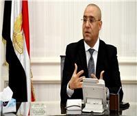 وزير الإسكان ومحافظ القاهرة يتابعان تنفيذ مشروع تطوير «مثلث ماسبيرو»