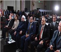 صور..«مدبولي» يشارك في المؤتمر الإقليمي لـ«تعزيز التعاون الدولي لمواجهة الإرهاب»