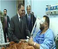 صور| وزير الداخلية يزور مصابي الدرب الأحمر