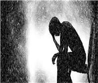 «رقصة الموت الصامت»| 300 مليون مصاب و800 ألف مُنتحر بسبب الاكتئاب