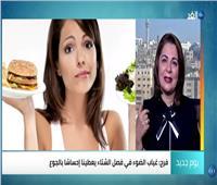 بالفيديو| خبيرة تغذية تكشفأسباب ارتفاع نسبة تناول الأطعمة بالشتاء