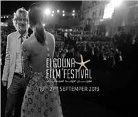 مهرجان الجونة السينمائي يعلن عن موعد دورته الثالثة