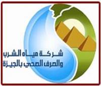 مياهالجيزة تتسلم أعمال توسعات بـ3 محطات الصيف المقبل