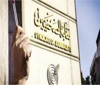 «الصحفيين» تخاطب مجلس الدولة لزيادة القضاة المُشرفين على انتخاباتها