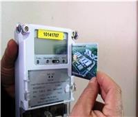 كهرباء جنوب القاهرة|  تركيب 600 ألف عداد مسبق الدفع