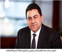 المصرية للاتصالات تحقق 22.8 مليار جنيه إجمالي إيرادات