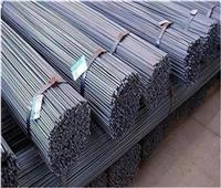 ننشر أسعار الحديد المحلية بالأسواق اليوم