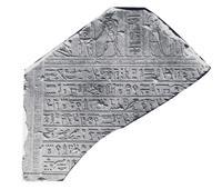 مصر تسترد الجزء الأخير من لوحة «سشن نفرتوم»