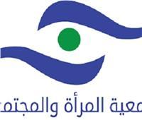إطلاق منصة علي المستوي العربي للنقاش حول «التعلم والمستقبل»