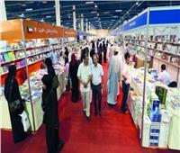 فى معرض مسقط الدولى للكتاب.. مصر تشارك بـ154 دور نشر