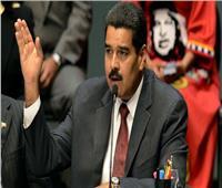 فنزويلا تغلق حدودها مع البرازيل وتلوح بإغلاقها مع كولومبيا