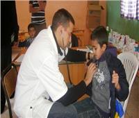 فيديو| الصحة تواصل الكشف الطبي بالمدارس عن الأنيميا والسمنة والتقزم