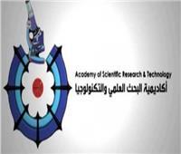 تعاون علمي مشترك بين أكاديمية البحث العلمي والأكاديمية الآذرية