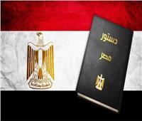 2000 موظف بالبريد المصري بالإسكندرية يؤيدون التعديلات الدستورية