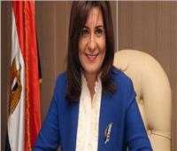 وزيرة الهجرة تطمئن على طالب مصري مصاب بإيطاليا