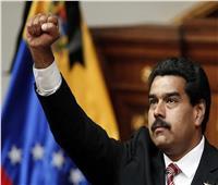 فنزويلا تغلق المعابر الحدودية مع كولومبيا جزئيا