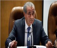 وزير التموين: «نظام الدعم القديم كان شعاره.. ربنا يستر»