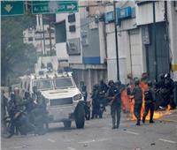 قوات بفنزويلا تطلق الغاز المسيل للدموع نحو أشخاص حاولوا العبور لكولومبيا