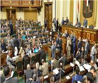 تشريعية النواب تقر عقوبات رادعة بشأن التعديات على الأراضي الزراعية