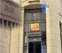 النقض تؤيد المؤبد لـ3 متهمين بحرق كنيسة بكراسة