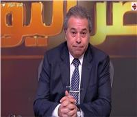 توفيق عكاشة:  مصر عادت لدورها الرائد بالمنطقة العربية