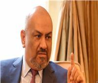 وزير خارجية اليمن: مصر تستقبل مليون لاجئ يمني دون شكوى عكس بعض الدول الصغيرة