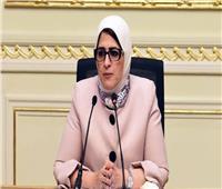 وزيرة الصحة تتوجه لبورسعيد لإطلاق حملة التطعيم ضد «شلل الأطفال»