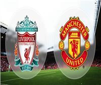 التشكيل المتوقع لقمة الدوري الإنجليزي بين «ليفربول ومانشستر يونايتد»