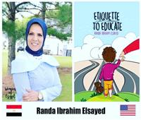 «Etiquette to Educate» كتاب لتعليم الآباء كيفية بناء علاقتهم مع أطفالهم