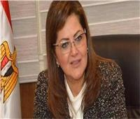 وزيرة التخطيط تكرم «فاروس القابضة» لفوزها بجائزة «إنترناشونال فاينانس»