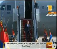فيديو| لحظة وصول رئيس وزراء المجر للمشاركة في القمة العربية الأوروبية