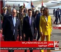 فيديو| رئيس الوزراء الإيطالي يصل شرم الشيخ للمشاركة بالقمة العربية الأوروبية