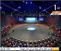 بث مباشر| انطلاق القمة العربية الأوروبية برئاسة السيسي
