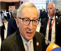 رئيس المفوضية الأوروبية: سنناقش كافة القضايا مع القادة العرب