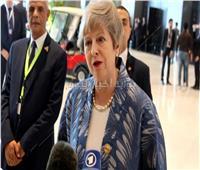 القمة العربية الأوروبية| ماي: تأجيل التصويت على خطة «البريكسيت» لـ12 مارس
