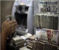 بعد قرار «المركزي» بتخفيضها.. تغيير طفيف بأسعار الفائدة في البنوك