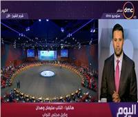 فيديو| «وكيل النواب»: القضية الفلسطينية محل اهتمام حضور القمة «العربية الأوربية»
