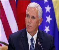 مسؤول: نائب الرئيس الأمريكي سيعلن غدًا عن خطوات ملموسة بشأن فنزويلا