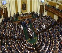 نواب البرلمان: القمة تؤكد مكانة مصر المتميزة وتعكس الثقة فى القيادة السياسية