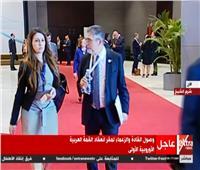بث مباشر| وصول القادة والزعماء لمقر انعقاد القمة العربية الأوروبية الأولى