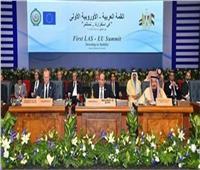 عكاظ: «القمة العربية الأوروبية» ستصنع أبرز أطر التعاون بين الجانبين