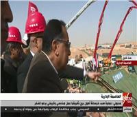 فيديو| رئيس الوزراء يشهد صب خرسانة أطول برج بالعاصمة الجديدة