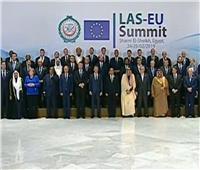 صحيفة نمساوية تشيد بـ«القمة العربية الأوروبية» بشرم الشيخ