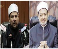وزير الأوقاف مشيدًا ببيان الأزهر: «ضربة موجعة للجماعة الإرهابية»