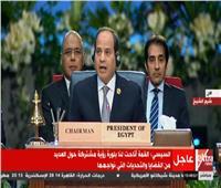السيسي: «القمة العربية الأوروبية» شهدت نقاشات مثمرة وبناءة حول مختلف القضايا