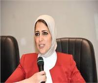 وزيرة الصحة: حملة «الديدان المعوية» حققت 102% من المستهدف