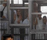تأجيل محاكمة المتهمين في خلية «ميكروباص حلوان» لـ 26 مارس