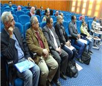 صور| دورة تدريبية بجامعة المنيا عن «التخلص الأمن من النفايات الخطرة»