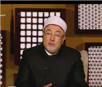 فيديو| خالد الجندي: دعاء «اللهم لا أسألك رد القضاء» خطأ شائع